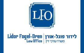 לידור פוגל-אורן | משרד עורכי דין