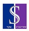 שטיינברג & שקד – יעוץ מס והנהלת חשבונות