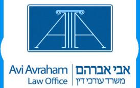 אבי אברהם – משרד עורכי דין