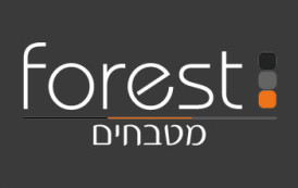 Forest מטבחים