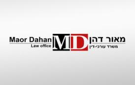 מאור דהן – משרד עורכי דין