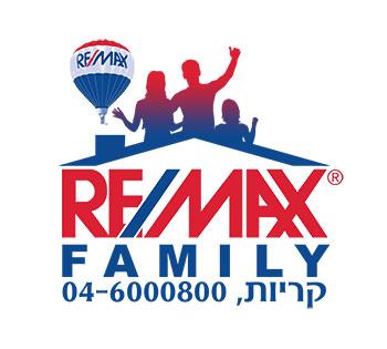 רי/מקס פמילי RE/MAX Family