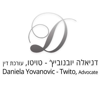 דניאלה יובנוביץ' טויטו, עורכת דין