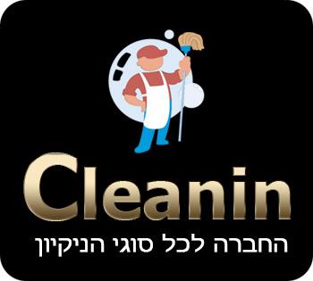 Cleanin חברת ניקיון