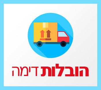 ברצינות עסקים מומלצים בחיפה • מומלצים √√ MQ-99